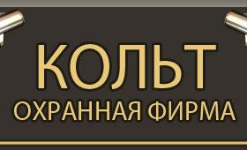 ООО Кольт