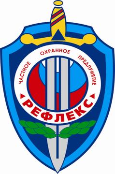 ООО ОП Рефлекс
