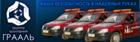 Сопровождение ТМЦ от ООО ЧОО Грааль в Рязани