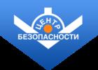 ООО ЧОО Центр безопасности