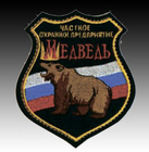 Сопровождение ТМЦ от ООО ЧОО Медведь в Рязани