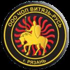 Пожарная сигнализация, цены от ООО ЧОО Витязь-Русь в Рязани