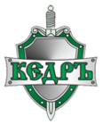 Сопровождение ТМЦ от АНСБ КЕДРЪ в Рязани