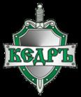 Пультовая охрана, цены от АНСБ КЕДРЪ в Рязани